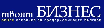 Сп. Твоят Бизнес - ТАНГРА - АРМЯНОВ